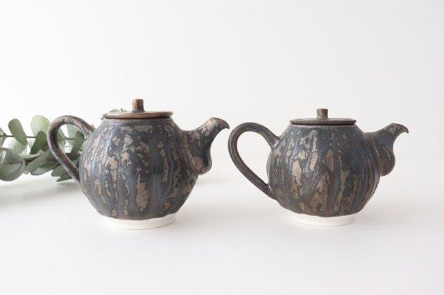 カヌレ茶器 茶壺 ブロンズ 磁器 藤村佳澄 画像5
