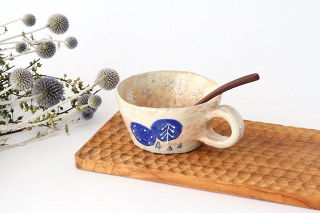 雫の森 スープカップ 森の生活 陶器 こむろしずか