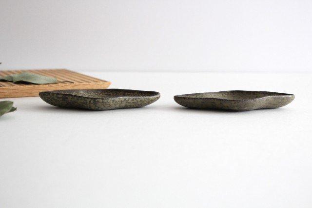 木瓜豆皿 柿灰釉 陶器 青人窯 大山育男 画像2