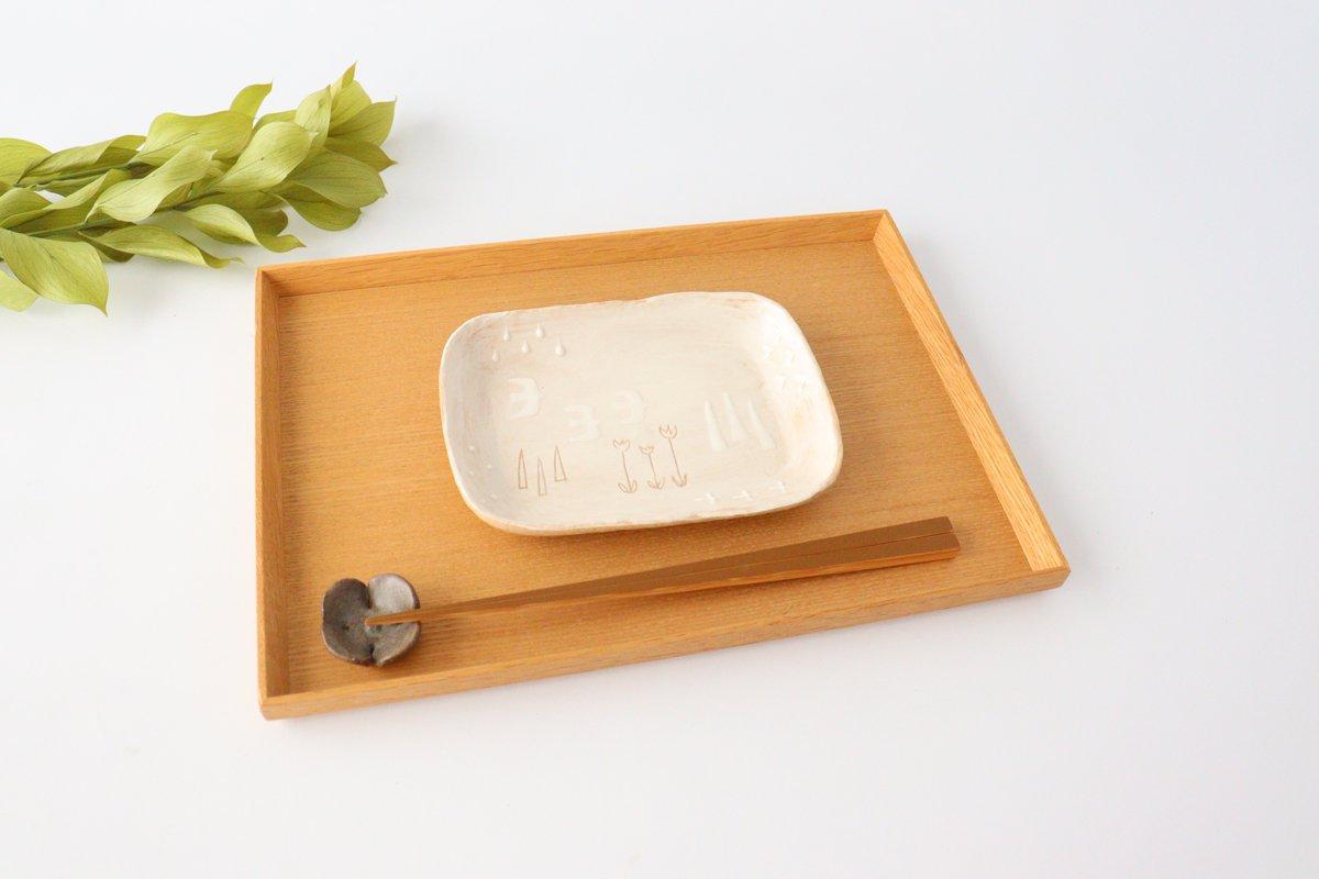 雫の森 小皿 雪の森 陶器 こむろしずか 画像2