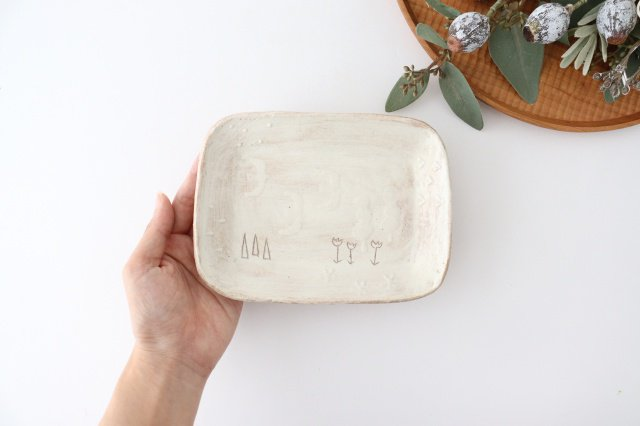 雫の森 小皿 雪の森 陶器 こむろしずか 画像4