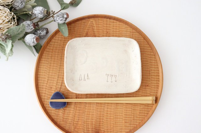 雫の森 小皿 雪の森 陶器 こむろしずか 画像5