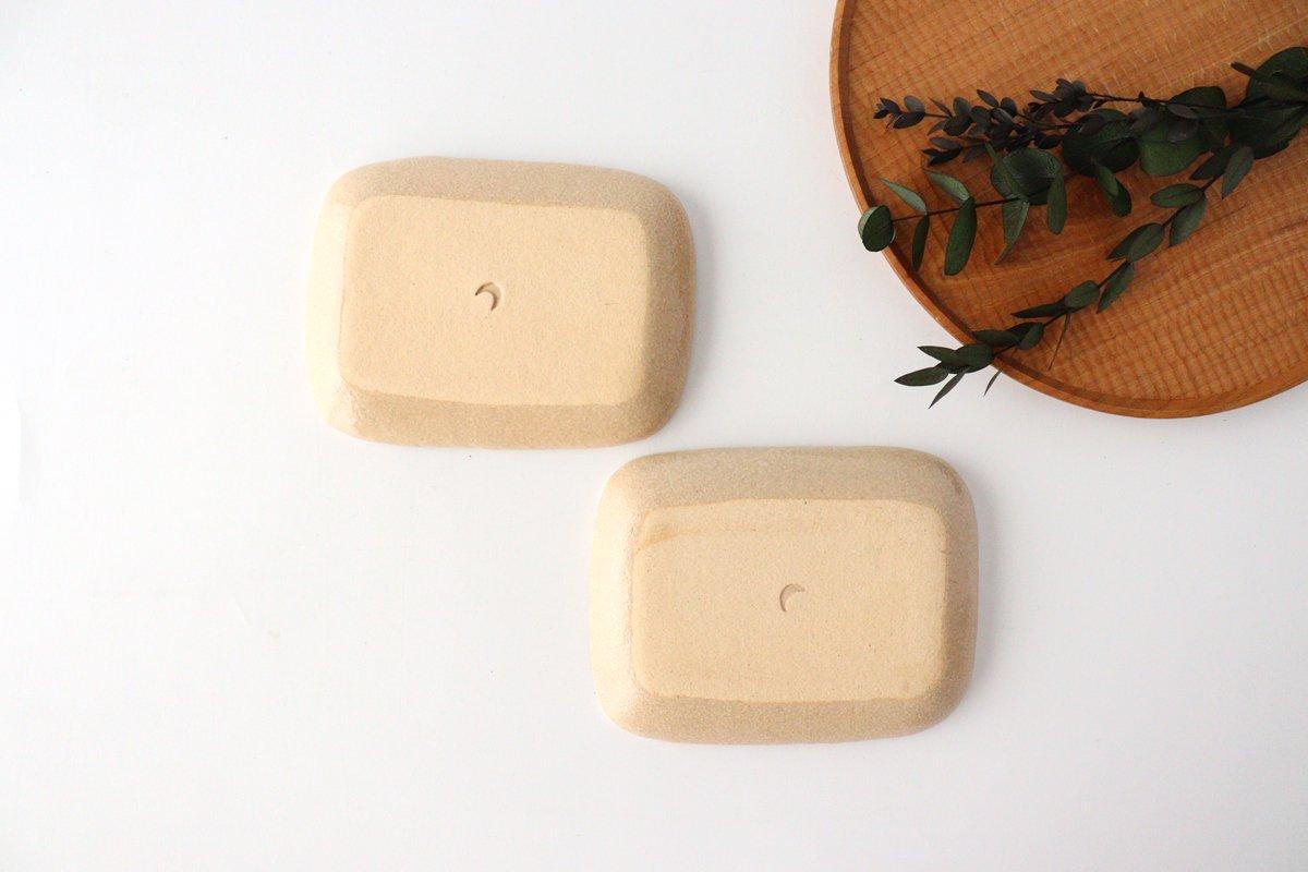 雫の森 小皿 雪の森 陶器 こむろしずか 画像6