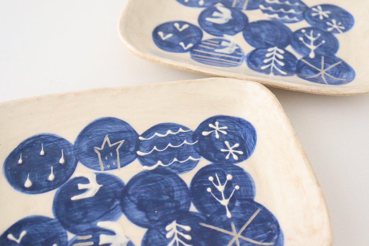 雫の森 小皿 群青の森 陶器 こむろしずか 画像4