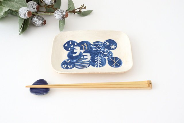 雫の森 小皿 群青の森 陶器 こむろしずか 画像6