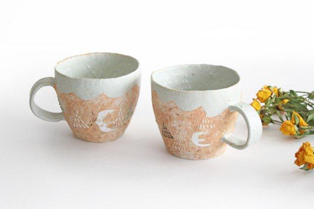 雫の森 マグカップ 高い空 【A】 陶器 こむろしずか