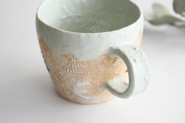 雫の森 マグカップ 高い空 【B】 陶器 こむろしずか 画像6