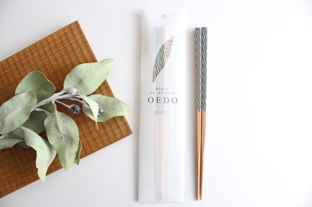 OEDO 食器洗浄機対応箸 Arashibori 23cm