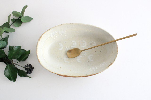 雫の森 耐熱楕円皿 冬の森 【B】 陶器 こむろしずか