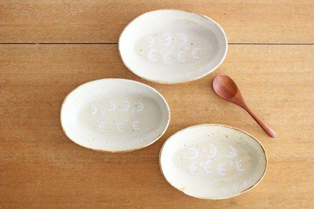 雫の森 耐熱楕円皿 冬の森 【B】 陶器 こむろしずか 画像5