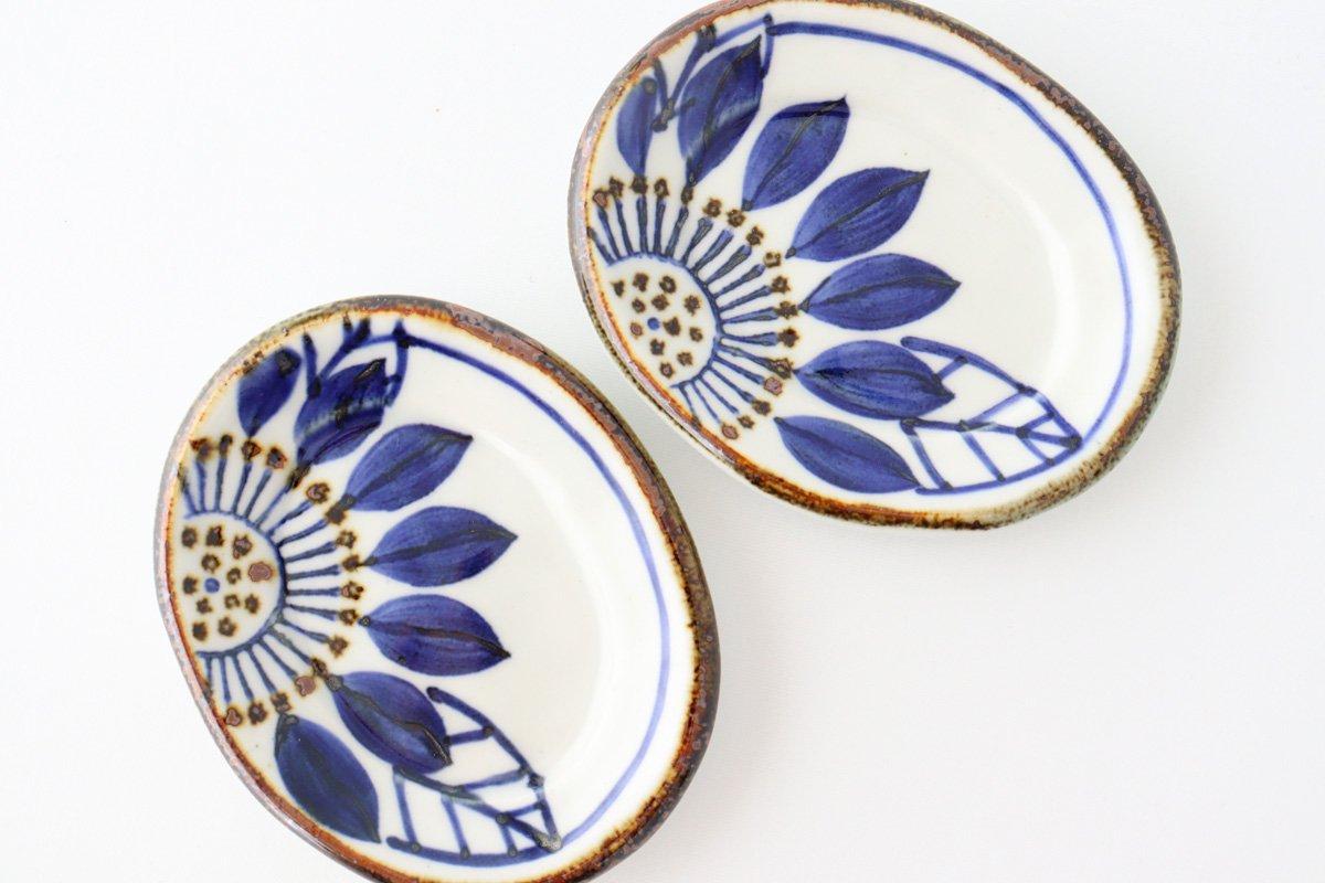 豆小皿 ブルーメ 磁器 波佐見焼 画像2