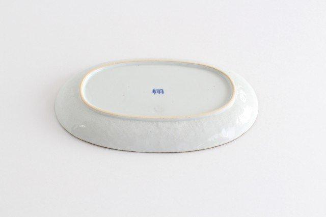 楕円プレート ペタル 磁器 波佐見焼 画像4
