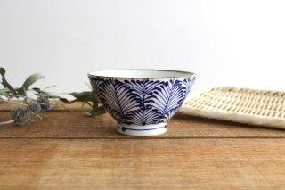 茶碗 松 陶器 kotohogi 波佐見焼商品画像