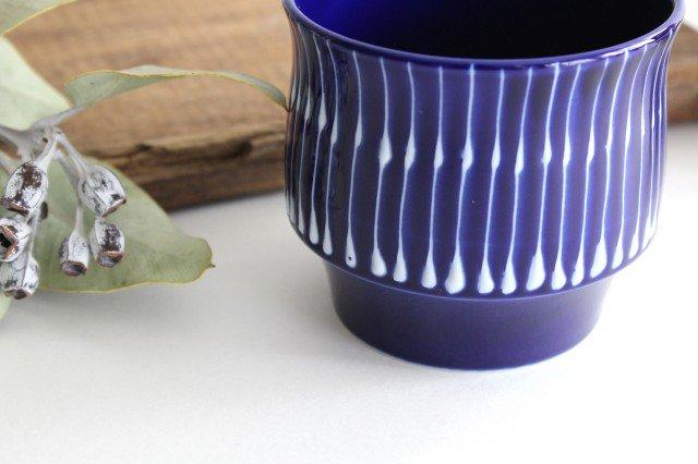 瑠璃 スタックカップ 雨垂れ 磁器 波佐見焼 画像6