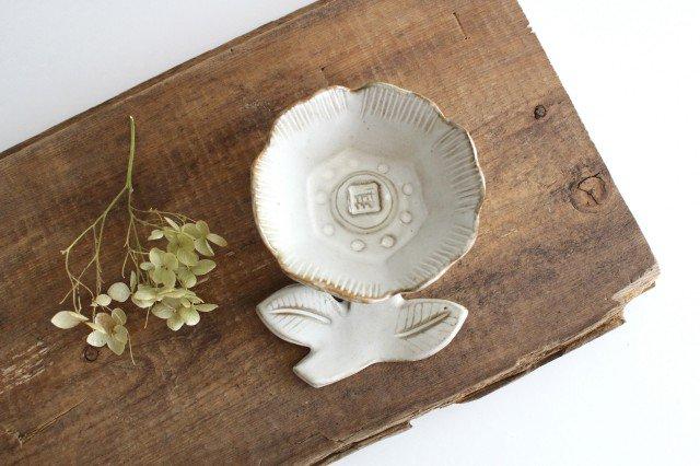新花小皿 陶器 キエリ舎