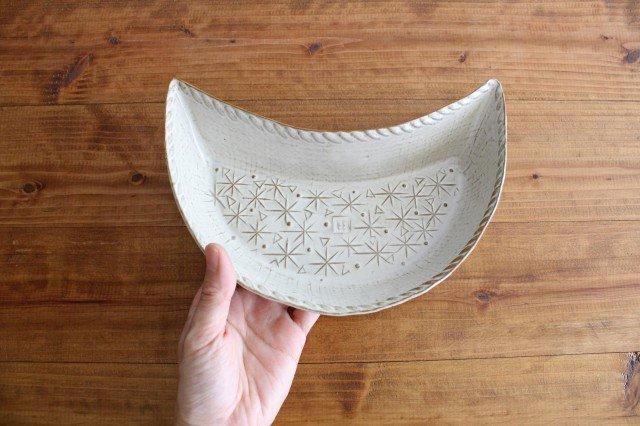 三日月のボウル 陶器 キエリ舎 画像4