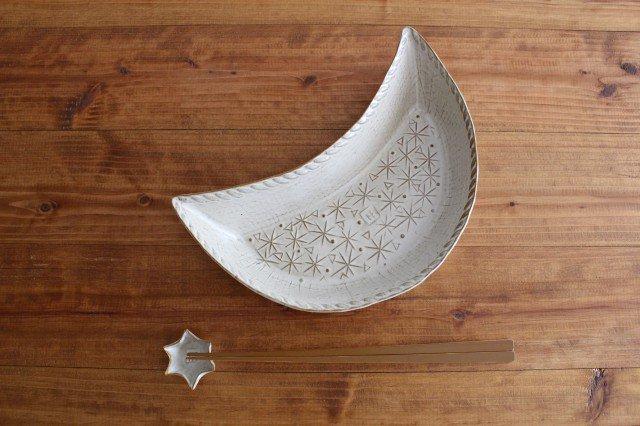三日月のボウル 陶器 キエリ舎 画像6