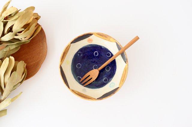 小鉢 ドロップ 陶器 小澤早苗 やちむん 画像6