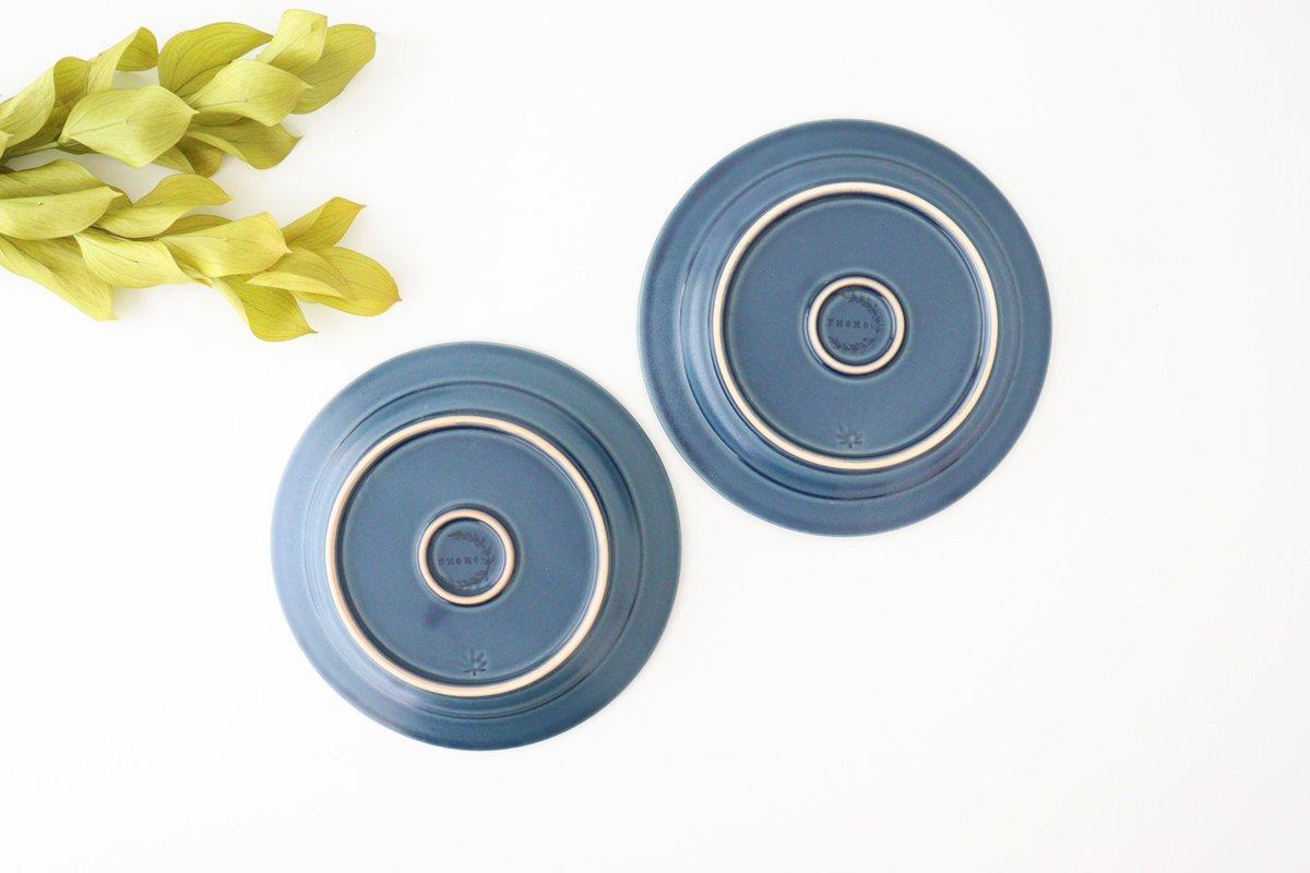 ローズマリー 17.5cmプレート デニム 陶器 波佐見焼 画像3