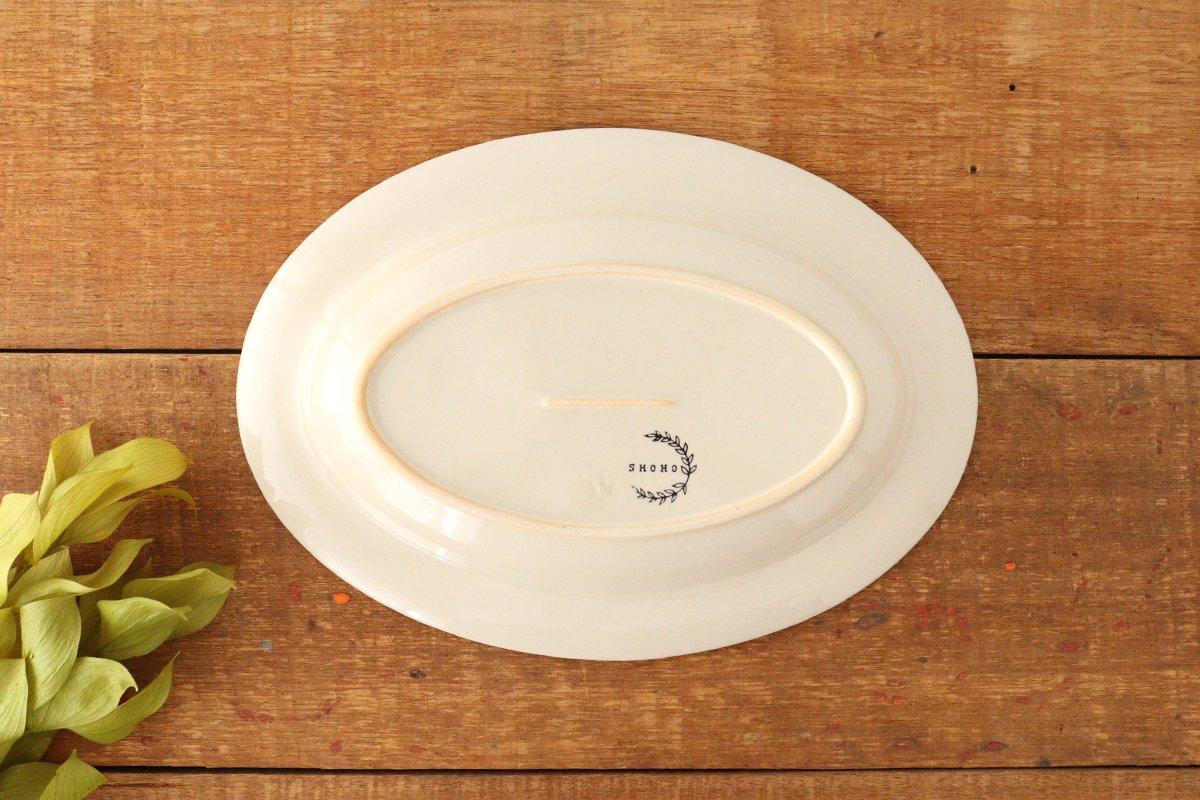 ローズマリー オーバル アイボリー 陶器 波佐見焼 画像4