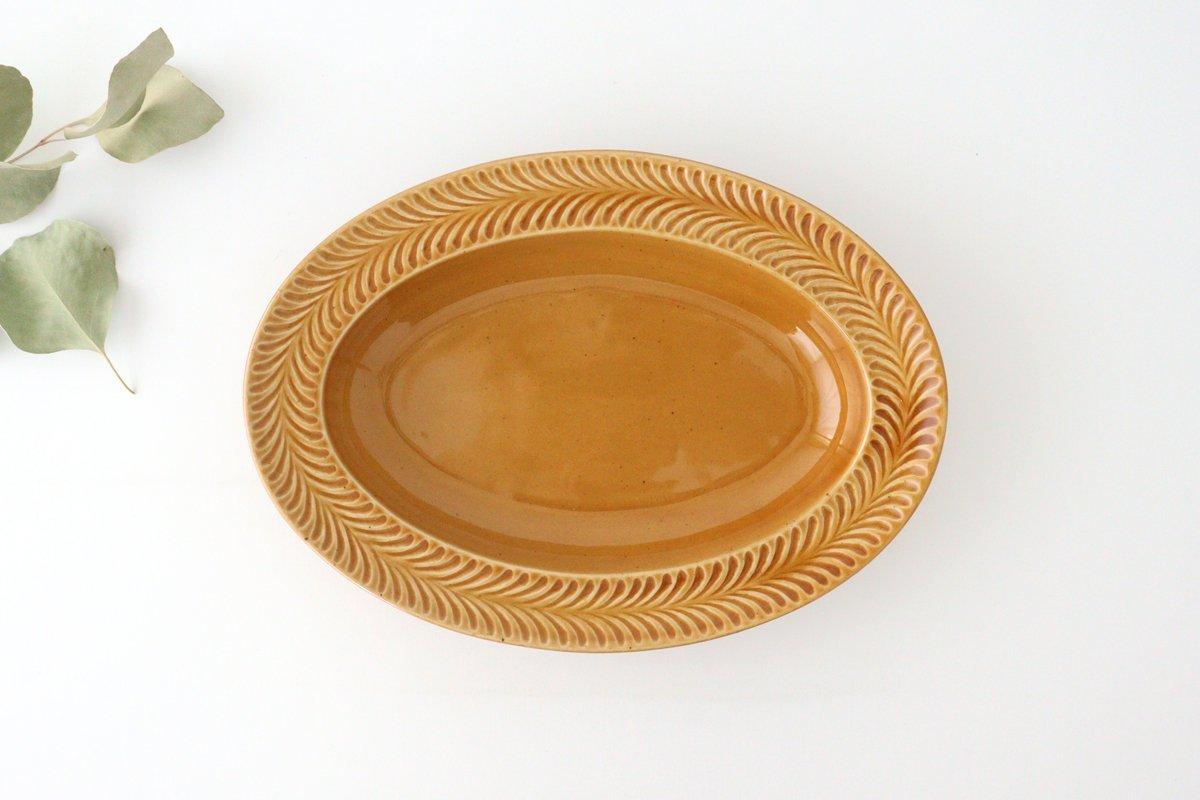 オーバル皿 琥珀 陶器 ローズマリー 波佐見焼