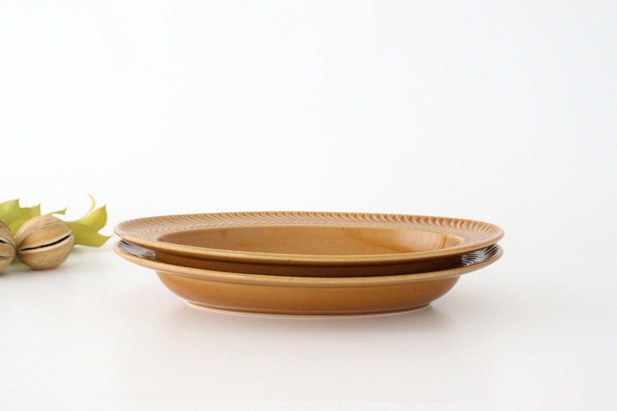 オーバル皿 琥珀 陶器 ローズマリー 波佐見焼 画像4