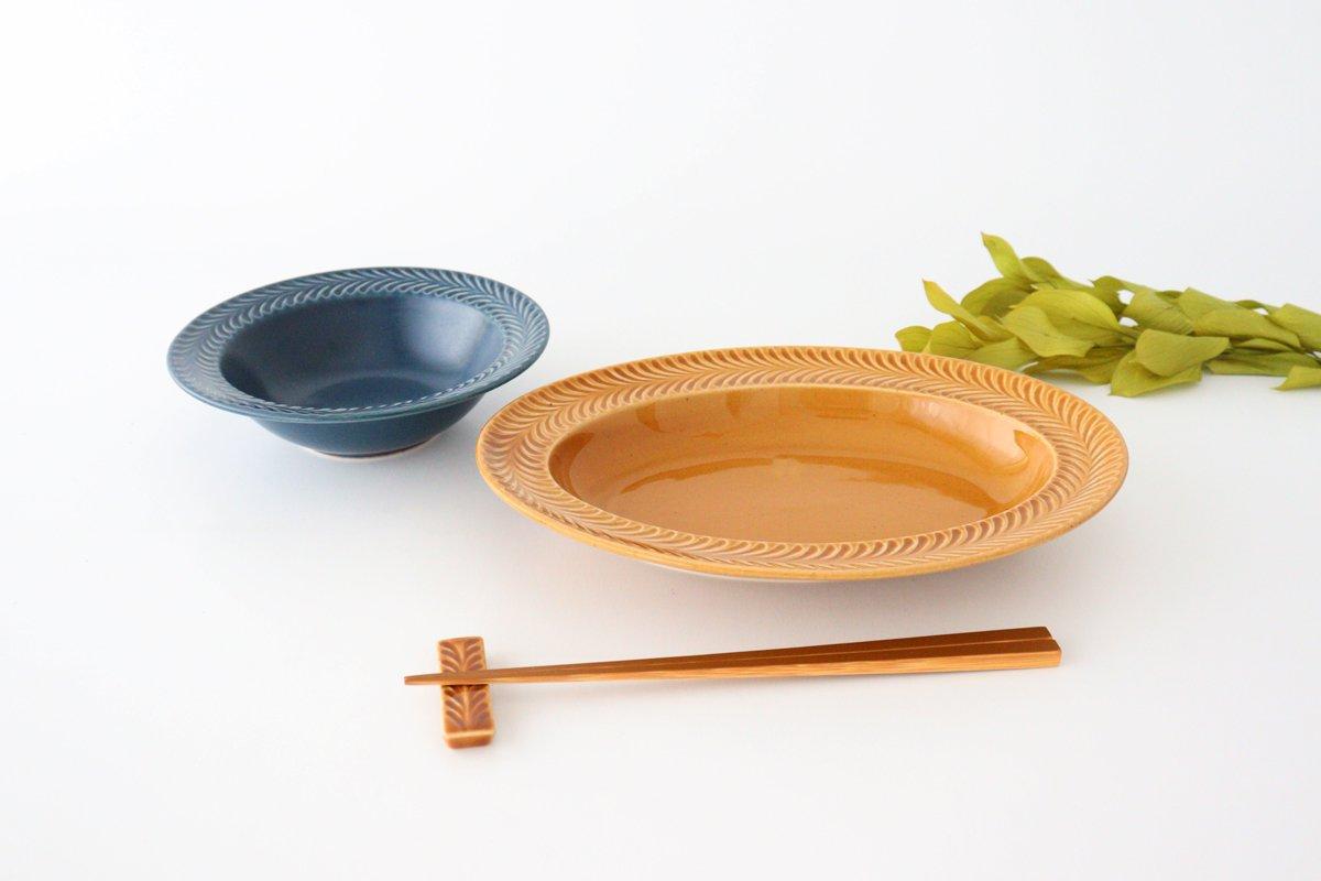 オーバル皿 琥珀 陶器 ローズマリー 波佐見焼 画像5