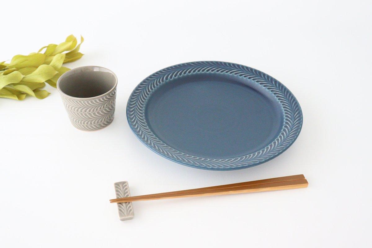 24cmプレート デニム 陶器 ローズマリー 波佐見焼 画像3
