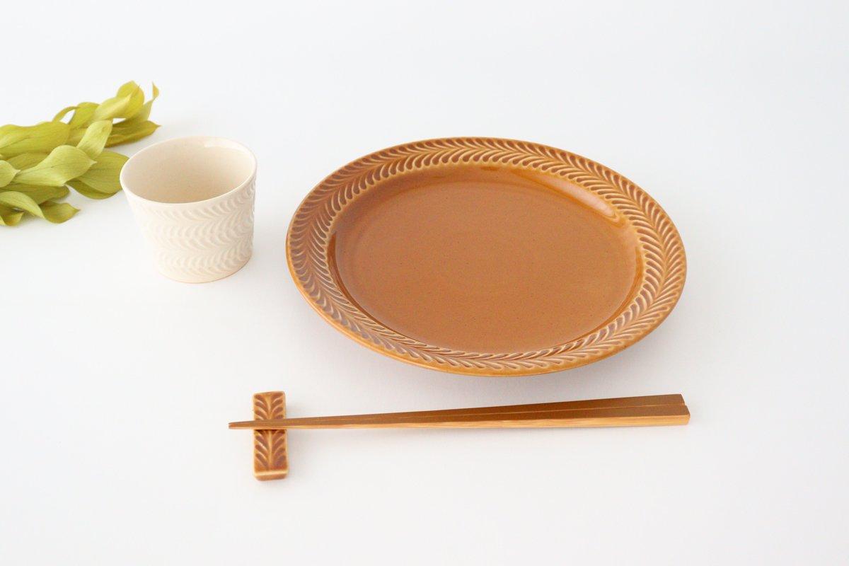 ローズマリー 24cmプレート 琥珀 陶器 波佐見焼 画像3
