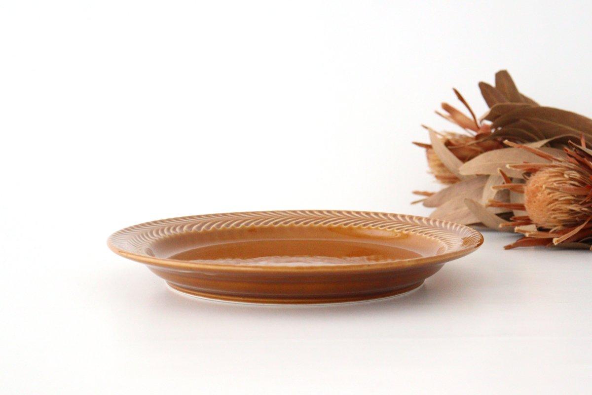 ローズマリー 24cmプレート 琥珀 陶器 波佐見焼 画像5