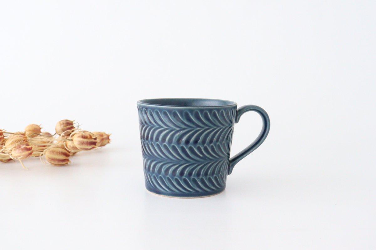 マグカップ デニム 陶器 ローズマリー 波佐見焼