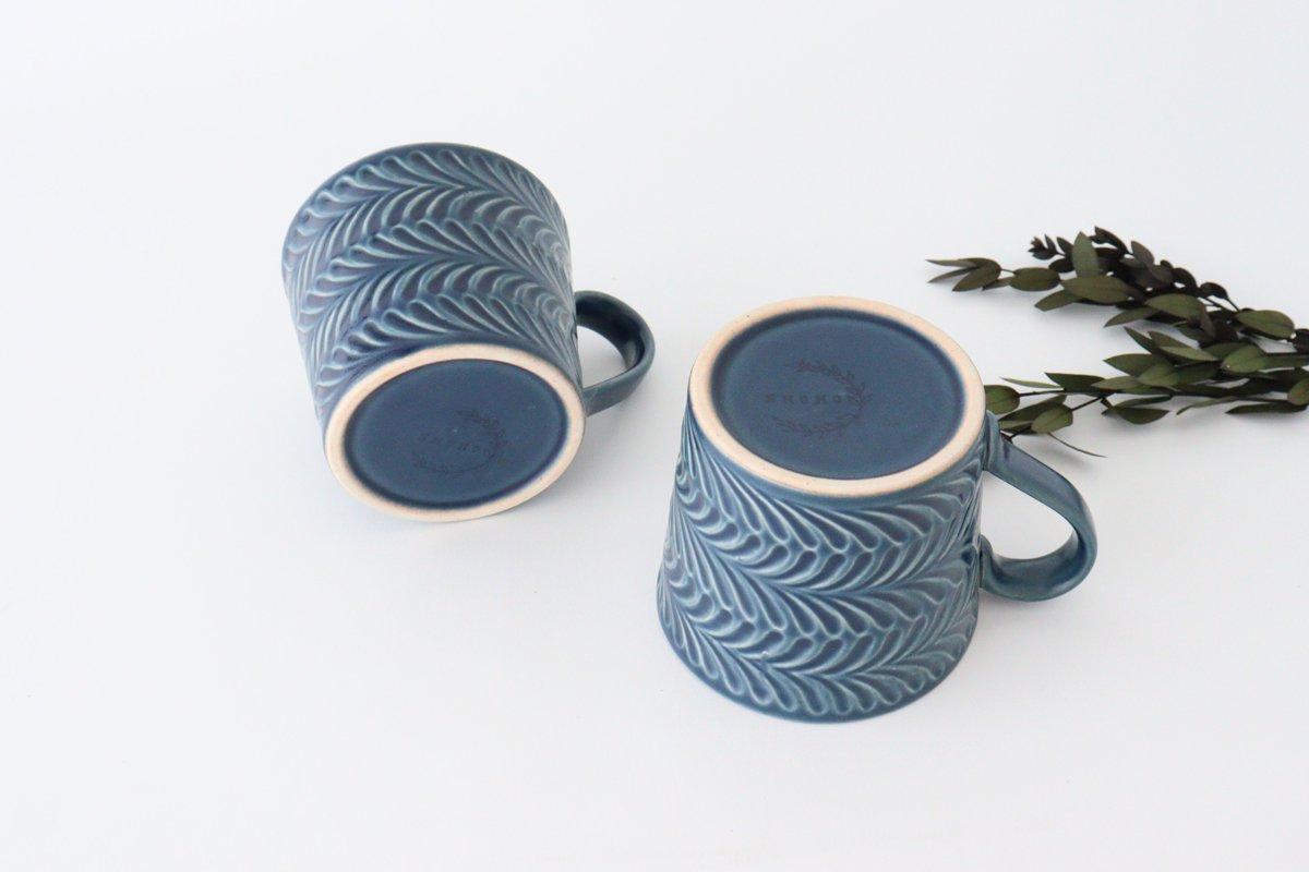 マグカップ デニム 陶器 ローズマリー 波佐見焼 画像4