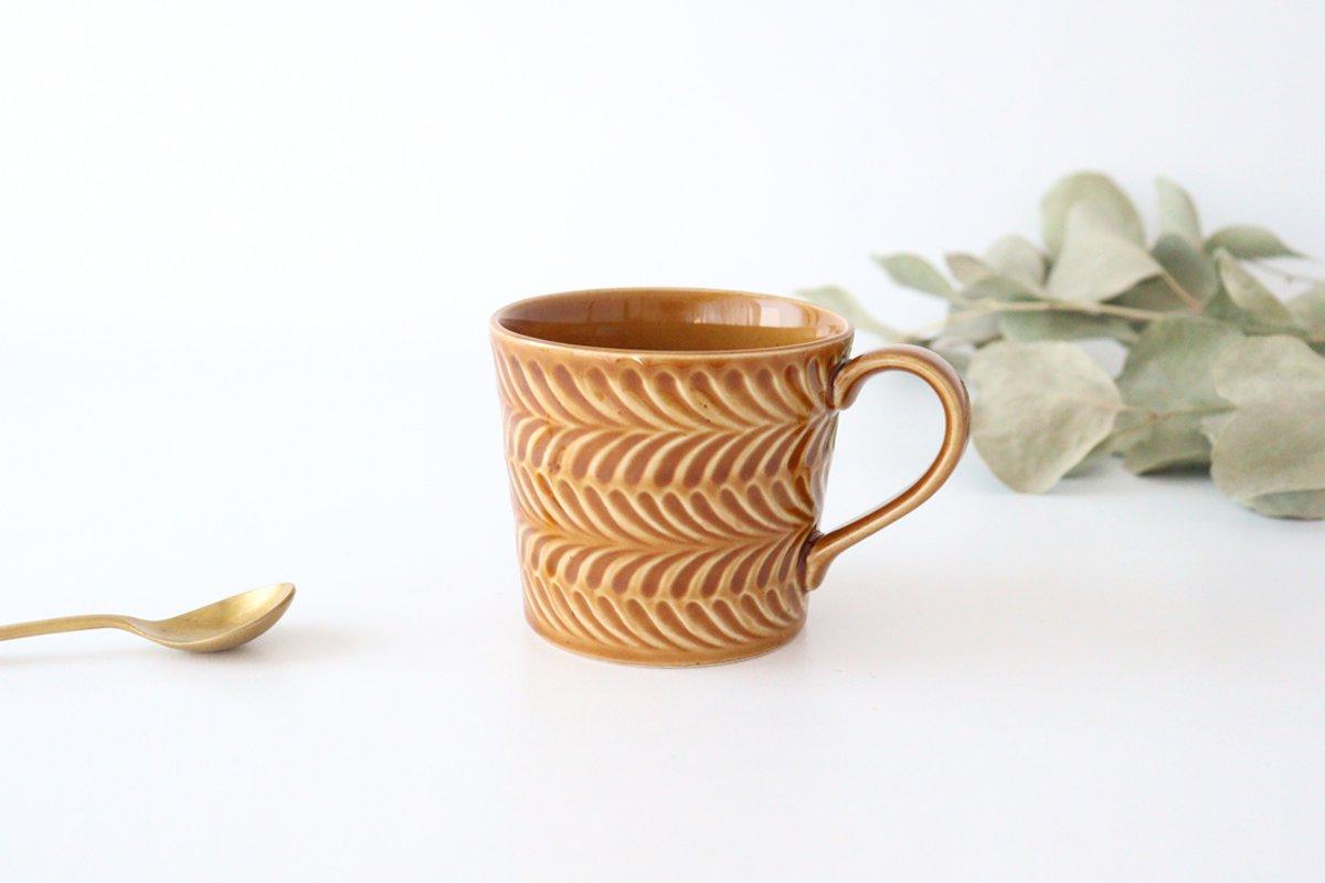 マグカップ 琥珀 陶器 ローズマリー 波佐見焼