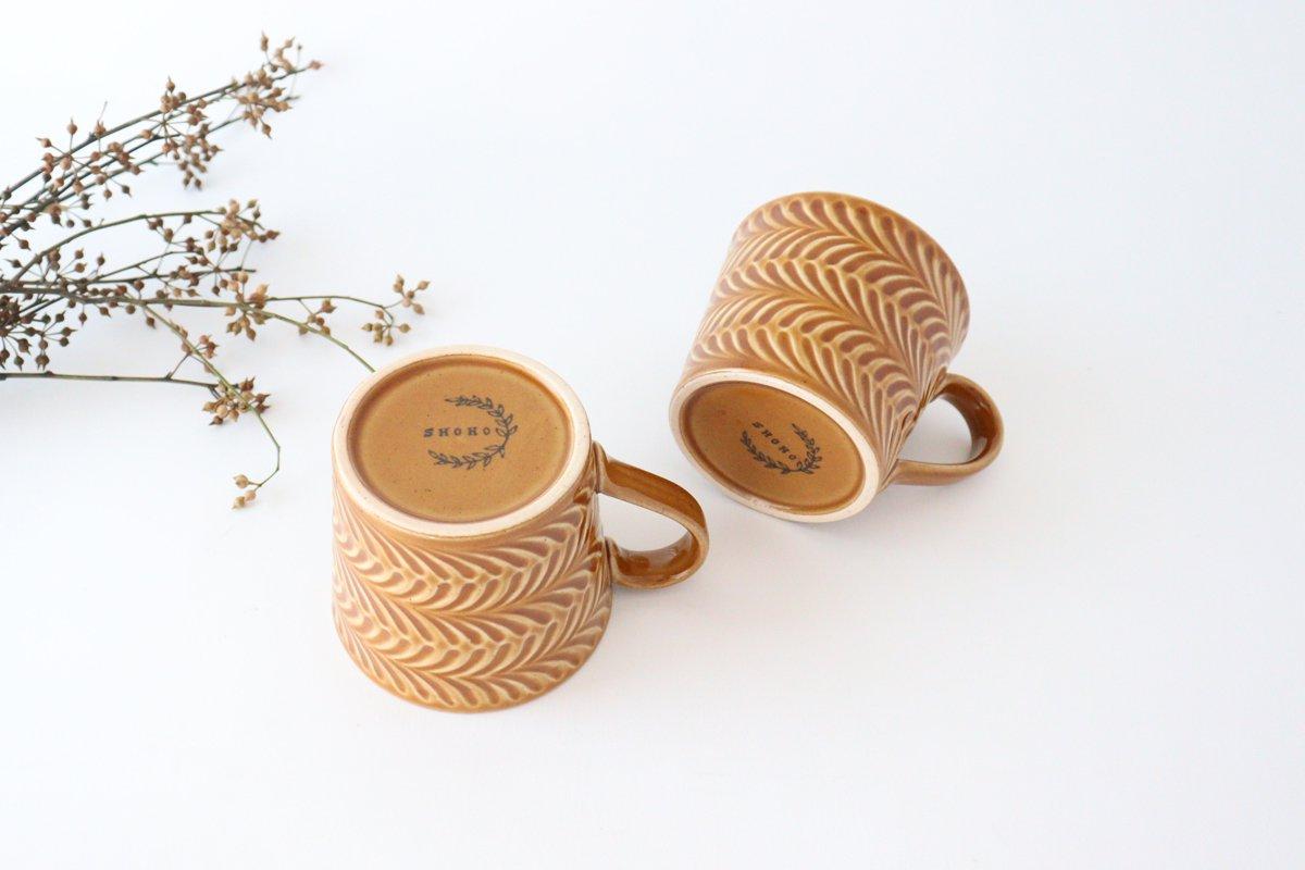 マグカップ 琥珀 陶器 ローズマリー 波佐見焼 画像2
