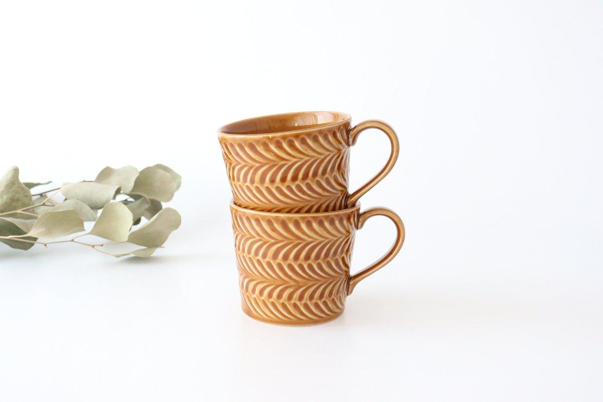 マグカップ 琥珀 陶器 ローズマリー 波佐見焼 画像3