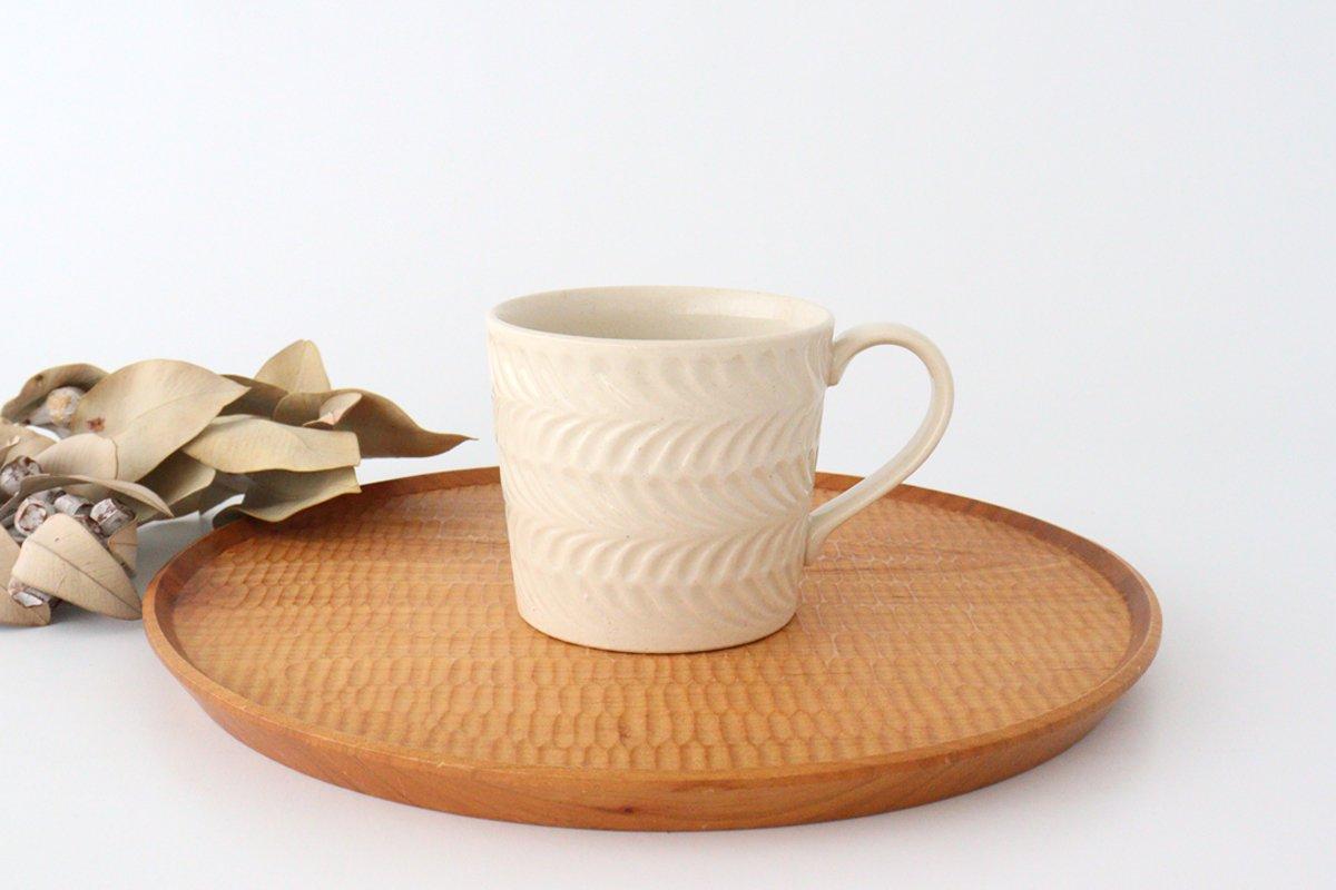 マグカップ アイボリー 陶器 ローズマリー 波佐見焼