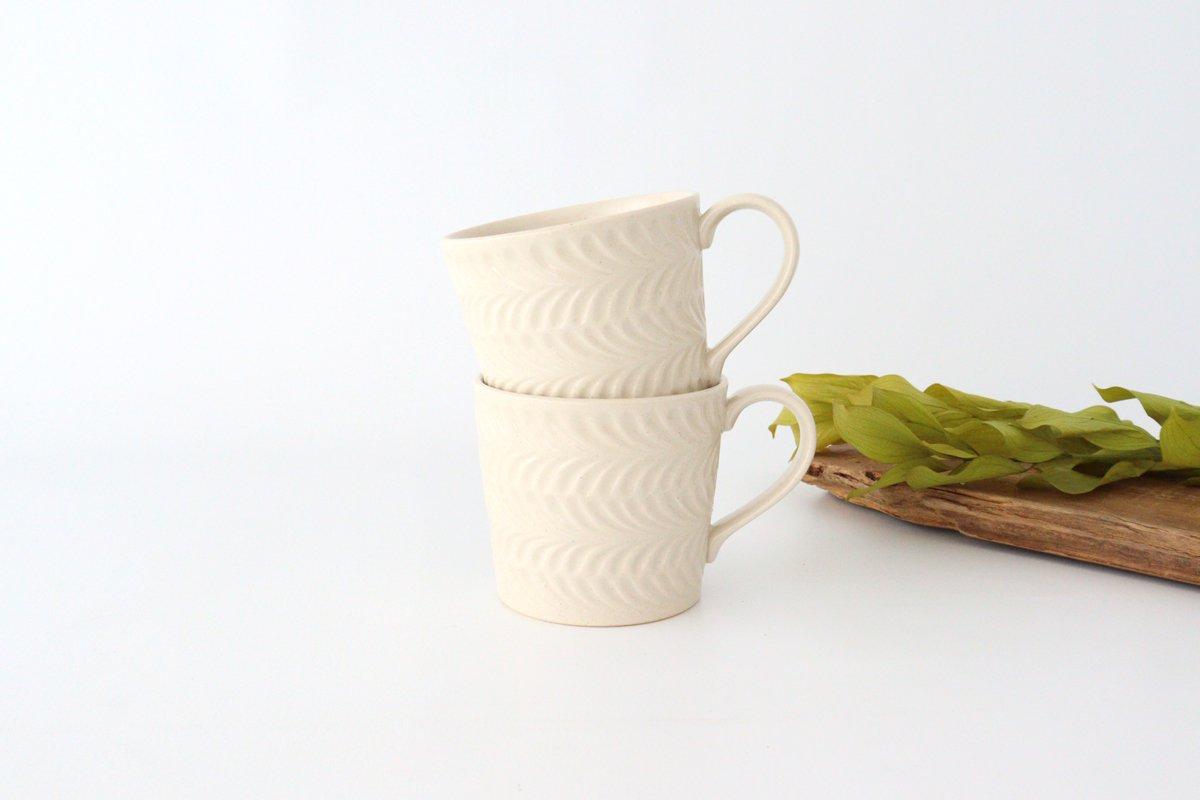 マグカップ アイボリー 陶器 ローズマリー 波佐見焼 画像4