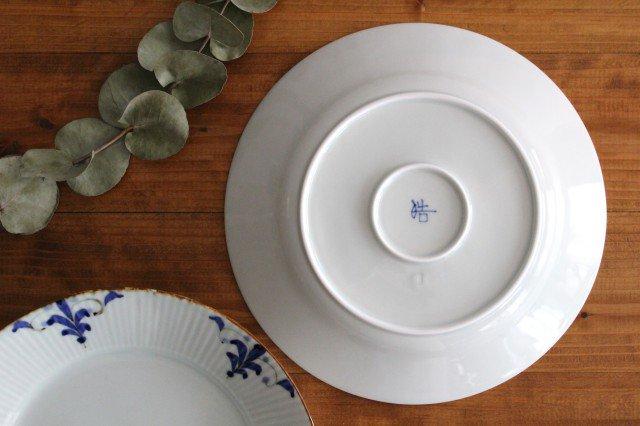 しのぎ7寸皿 LEAVES 磁器 皓洋窯 有田焼 画像5