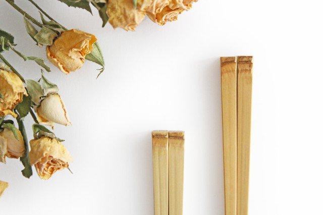 天節箸 白竹 竹工芸 画像4