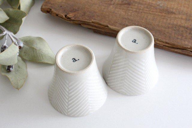 反煎茶 ヘリンボーン 陶器 ORIME 波佐見焼 画像4
