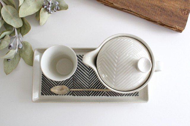 反煎茶 ヘリンボーン 陶器 ORIME 波佐見焼 画像6