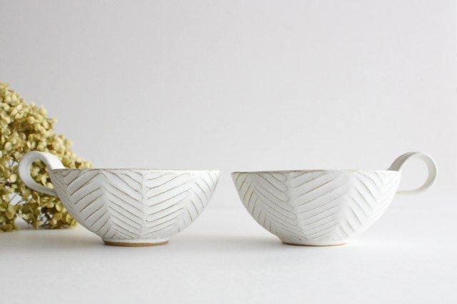 ヘリンボーン スープカップ マットホワイト 陶器 わかさま陶芸 益子焼 画像2