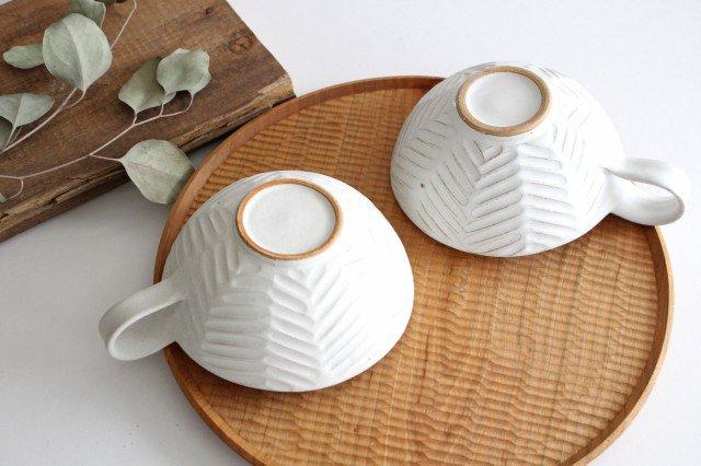 ヘリンボーン スープカップ マットホワイト 陶器 わかさま陶芸 益子焼 画像5