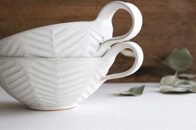 ヘリンボーン スープカップ マットホワイト 陶器 わかさま陶芸 益子焼 画像6