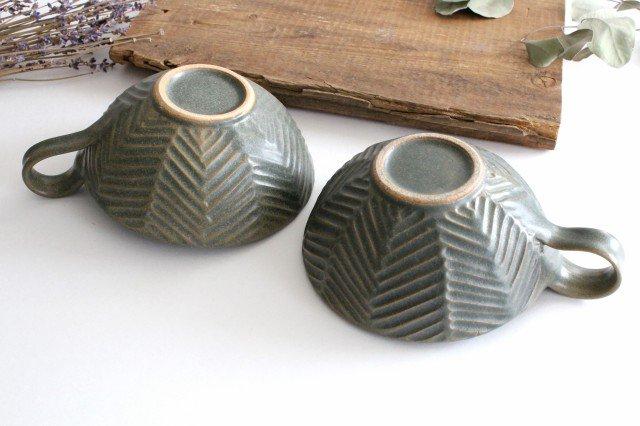 ヘリンボーン スープカップ オリーブグリーン 陶器 わかさま陶芸 益子焼 画像3
