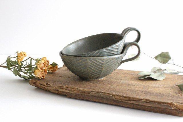 ヘリンボーン スープカップ オリーブグリーン 陶器 わかさま陶芸 益子焼 画像5