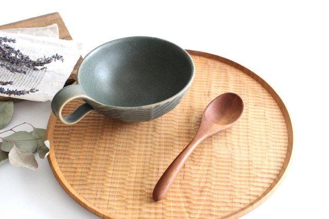 ヘリンボーン スープカップ オリーブグリーン 陶器 わかさま陶芸 益子焼 画像6