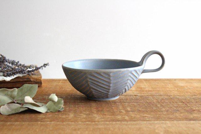 ヘリンボーン スープカップ ブルーグレー 陶器 わかさま陶芸 益子焼