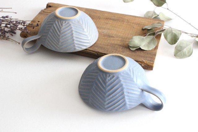 ヘリンボーン スープカップ ブルーグレー 陶器 わかさま陶芸 益子焼 画像3