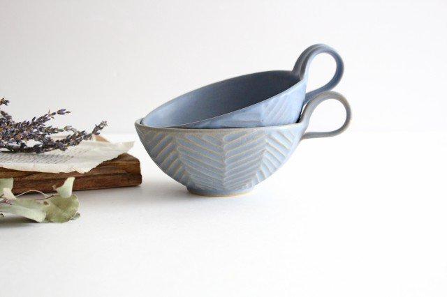 ヘリンボーン スープカップ ブルーグレー 陶器 わかさま陶芸 益子焼 画像5